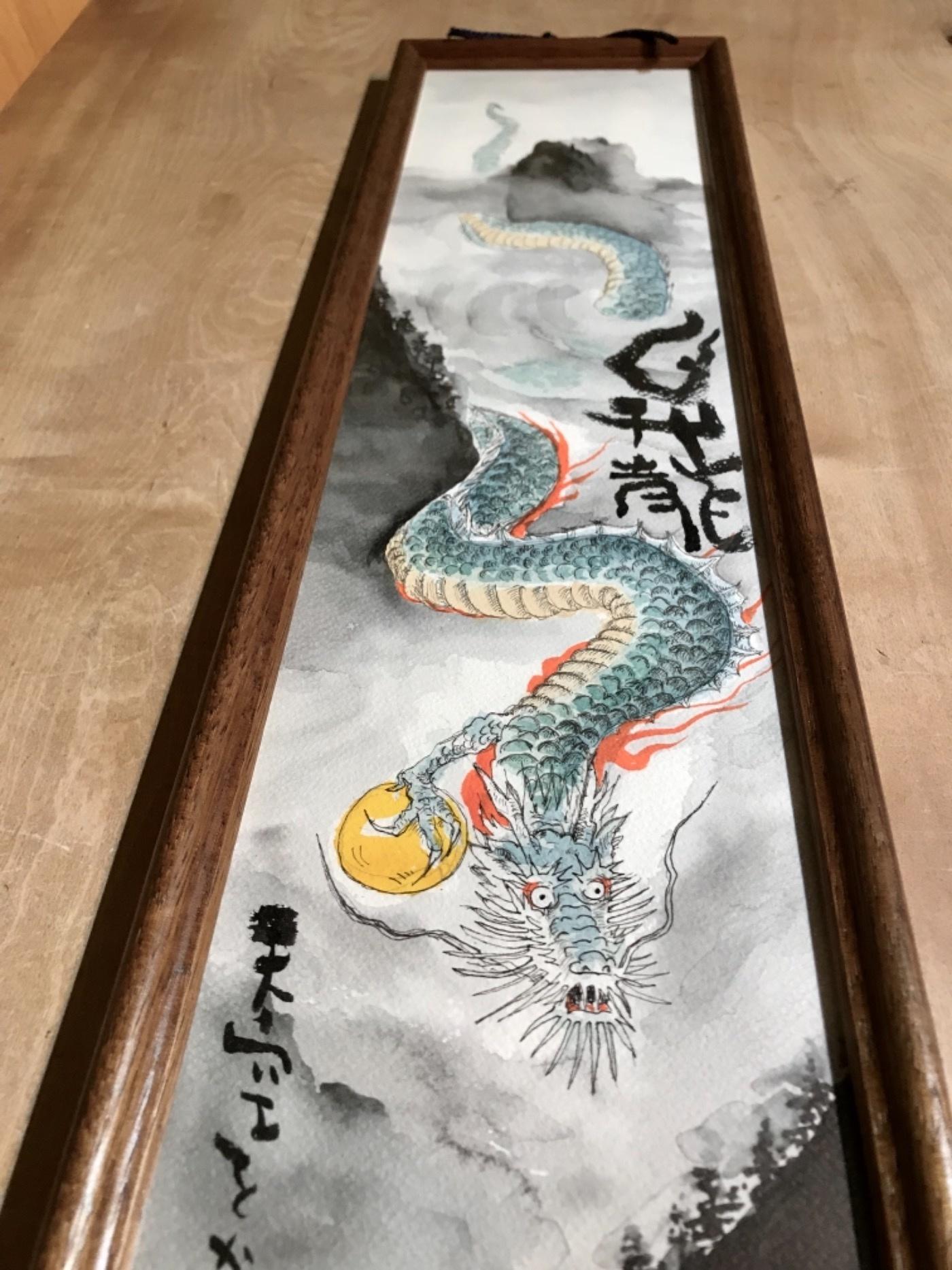 長短冊に龍を描きました。 | お...